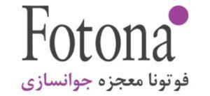 تصویر: درمان جای جوش با لیزر فوتونا